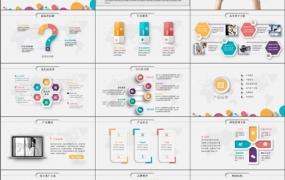 38套商业计划书PPT模板