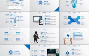 互联网创业公司商业融资计划书PPT模板