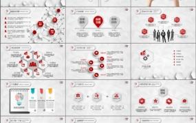 微创业项目计划书PPT模板