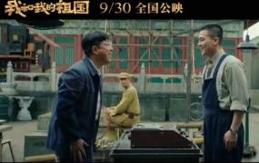 王菲《我和我的祖国》同名电影主题曲MV高清版