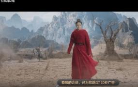 银河奇异果/爱奇艺TV_v10.11.2_去广告去更新版