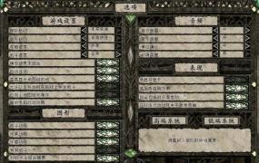 《圣战群英传2:精灵崛起》v3.01免安装中文版
