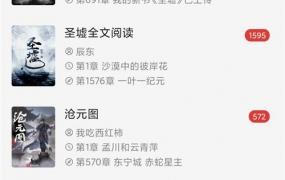 追书神器:飞侠小说v2.0.1去广告清爽版