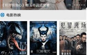 手机看电影的免费APP:每天影视v1.7.3