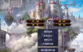 《三国群英传之神话再临》v2.9.0安卓中文版