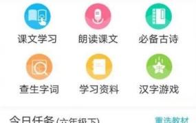中小学生语文学习软件:语文100 V2.1