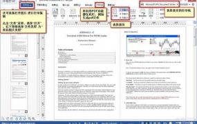 虚拟打印机priPrinter Professional v6.6.0.2478 绿色中文特别版