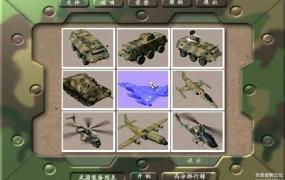 《抢滩登陆战2002》免安装中文版