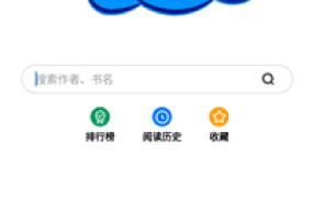搜书神器:豌豆搜书V1.1.8纯净无广告版