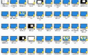 AutoCAD工程师从入门到精通视频教程
