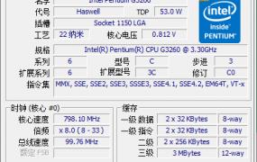 老牌硬件检测工具 CPUID CPU-Z 1.96.0 绿色单文件版