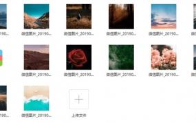 13张4K超清宽屏风景壁纸图片