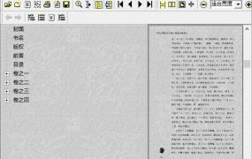 比较好用的pdg阅读器:UnicornViewer绿色免费版