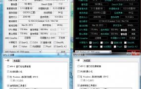 显卡检测工具: GPU-Z 2.39 汉化版