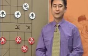 中国象棋入门快易精视频教程