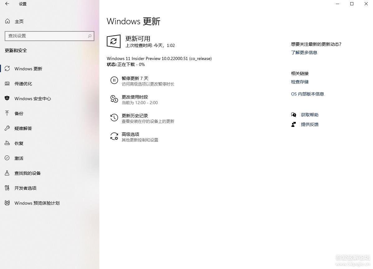 Windows11 Insider Preview 10.0.22000.51简体中文专业版