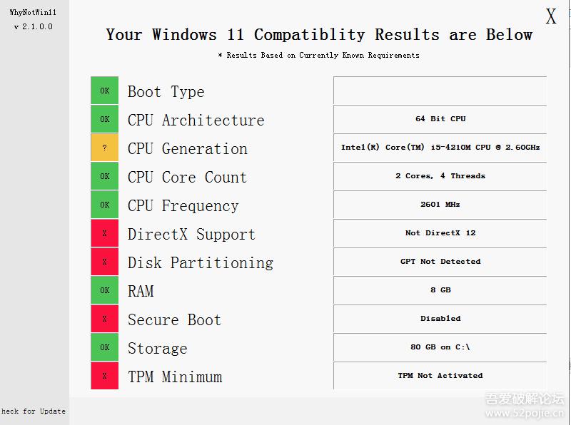 一键检测win11升级条件软件