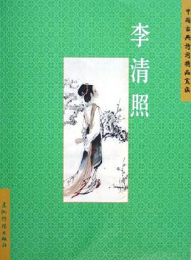 中国古典诗词精品赏读一、二、三辑(共24本)电子书